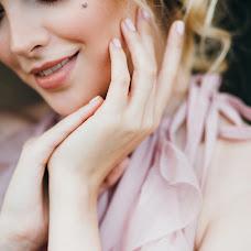 Wedding photographer Anastasiya Sluckaya (slutskaya). Photo of 10.07.2017