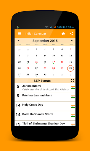 Indian Festival Calendar 2016