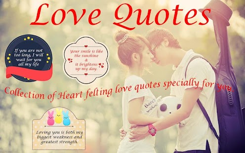 love quotes love messages android apps on google play