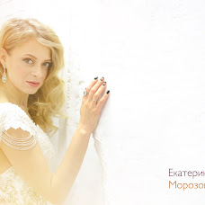 Wedding photographer Katerina Morozova (Musephoto). Photo of 02.03.2016