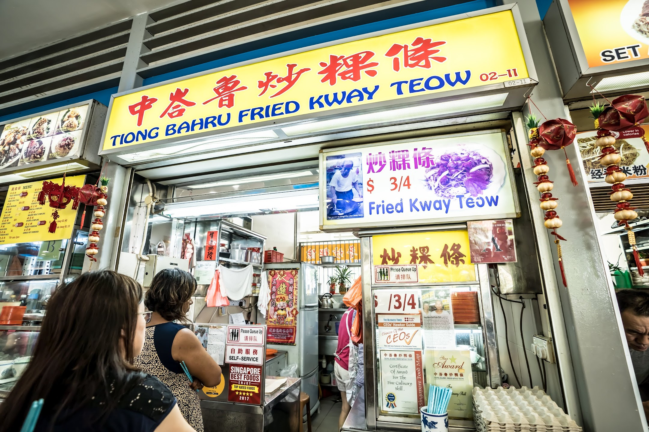 Singapore Tiong Bahru Fried Kway Teow