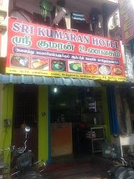 Sri Kumaran Hotel photo 2