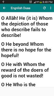 دعاء التوبة - náhled