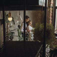 Wedding photographer Aleksandra Kaplaukh (AliseKa). Photo of 08.07.2018