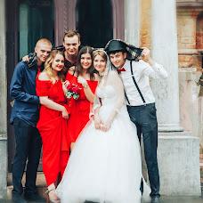 Wedding photographer Nataliya Nikolaenko (380975466764). Photo of 14.10.2017