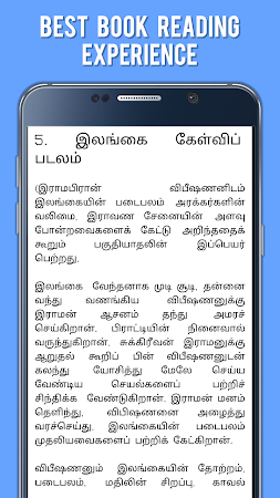 Kamba Ramayanam in Tamil 13.0 screenshot 1097753