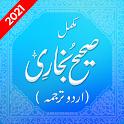 Sahih Al Bukhari Hadith Urdu icon