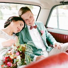 Wedding photographer Elena Demina (elenademina). Photo of 01.11.2015