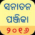 Odia (Oriya) Calendar 2016 icon