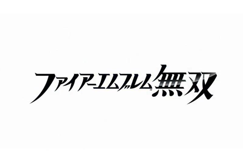 Fire Emblem ภาคใหม่บน Nintendo Switch นั้นคือ Musou?