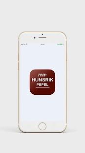 Hunsrik Piipel - náhled
