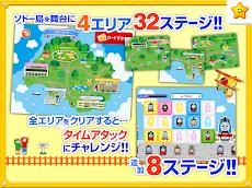 きかんしゃトーマスとパズルであそぼう!子供向け無料知育ゲームアプリのおすすめ画像2