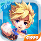 Saga Go TH (game)