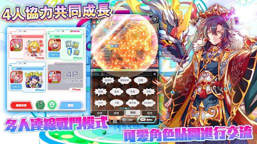 Crash Feveruff1au8272u73e0u6d88u9664RPGu904au6232 5.1.0.30 screenshots 18