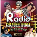 Best Marathi Songs - Radio Chanderi Duniya icon