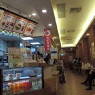 摩斯漢堡MOS BURGER(嘉義店)