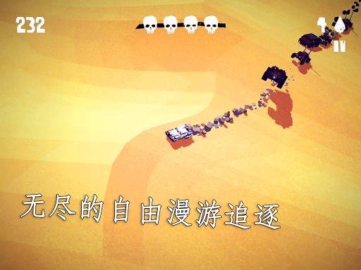 玩免費街機APP|下載狂暴之路:幸存者(Fury Roads Survivor) app不用錢|硬是要APP