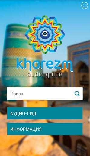 Khorezm AudioGuide