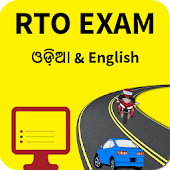 RTO Exam in Oriya & English(Odisha)