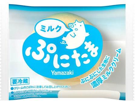 ぷにたま (ミルク) ぷにぷにした生地に濃厚ミルククリーム