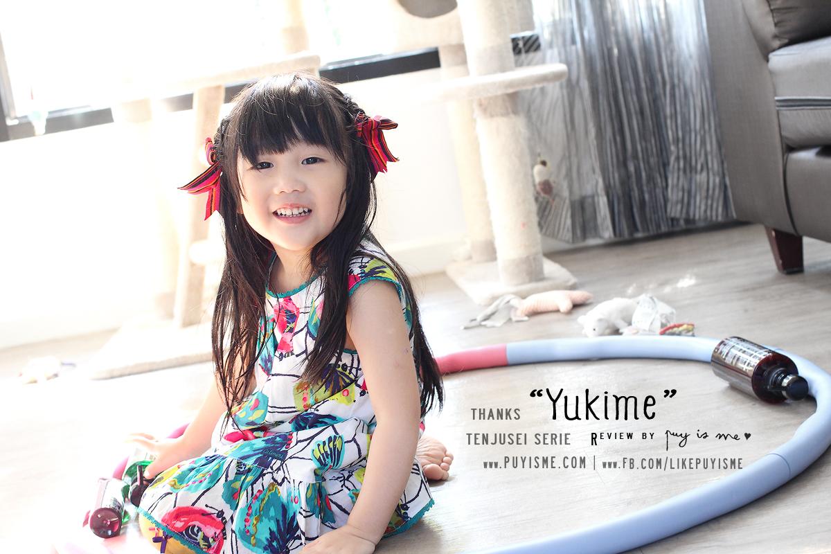 Tenjusei Yukime