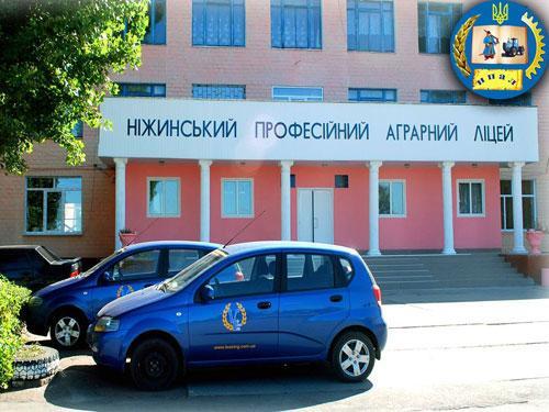 http://npal.ucoz.ua/novosti/risunok000004.jpg