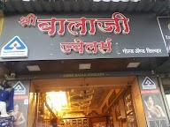 Store Images 2 of Shri Balaji Jewellers