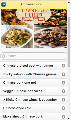 中国料理レシピ 中国料理の作り方 様々なレシピ