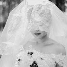 Wedding photographer Vladimir Vershinin (fatlens). Photo of 01.09.2018