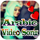 Download Arabic Best Songs : Arabic Music Videos 2019 (New) For PC Windows and Mac