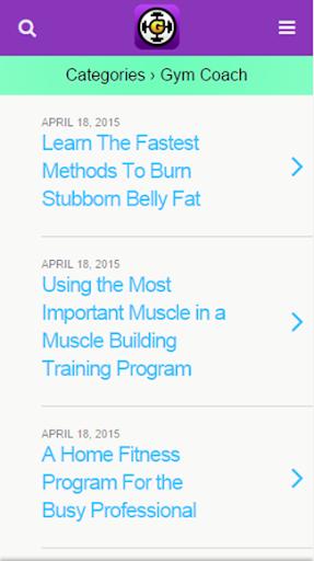 玩免費健康APP|下載健身房教练 app不用錢|硬是要APP