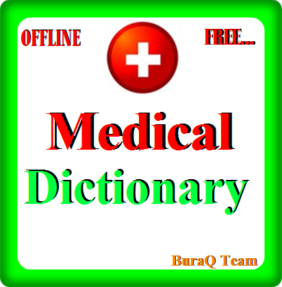 Medical Dictionary Full