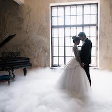 Wedding photographer Nataliya Malova (nmalova). Photo of 19.07.2018
