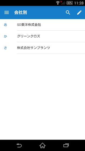 DA-1u30e2u30d0u30a4u30eb 1.0.5 Windows u7528 2