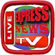 Express News Live HD (app)