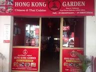 Hongkong Garden photo 3