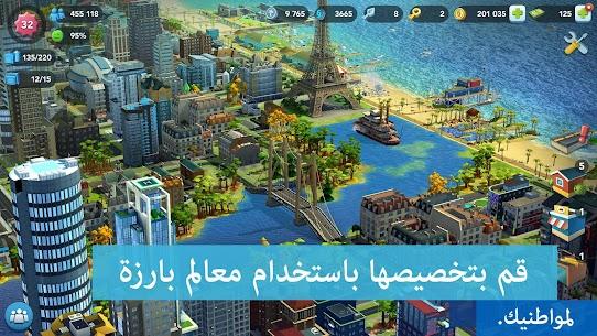 تحميل لعبة SimCity BuildIt v1.33.1.94307 للأندرويد آخر إصدار 2