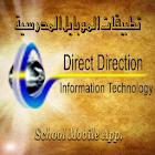 Direct Direction School icon