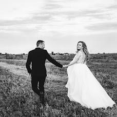 Wedding photographer Alena Rusakevich (alrus). Photo of 15.10.2018