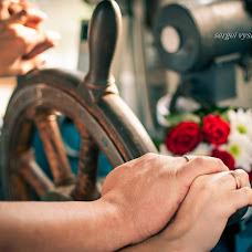 Wedding photographer Sergey Vyshkvarok (vyshkvarok80). Photo of 29.07.2017