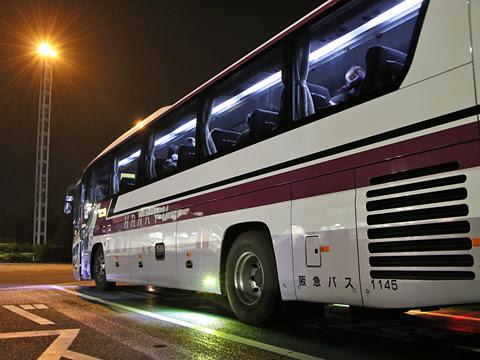 阪急バス「大阪・京都~富山線」 1145  黒丸パーキングエリアにて その3