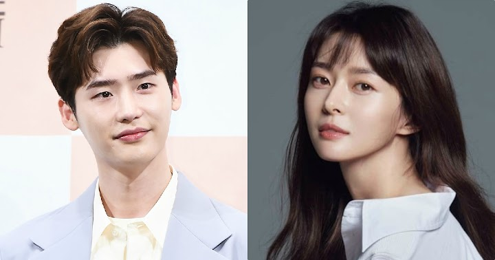 Actor Lee Jong Suk And Former HELLOVENUS's Kwon Nara Are In