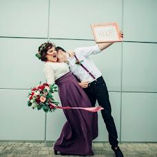 Wedding photographer Masha Rybina (masharybina). Photo of 08.09.2017