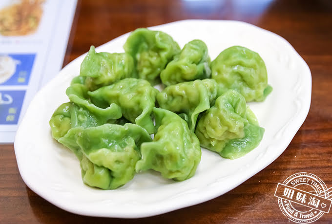 水原天麵食館6