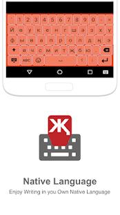 Tatar Input keyboard - náhled