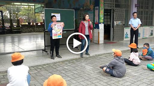 1090302升旗台語英語成語_模範生政見發表_3月份壽星