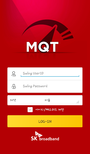 Download MQT 1.1.5 1