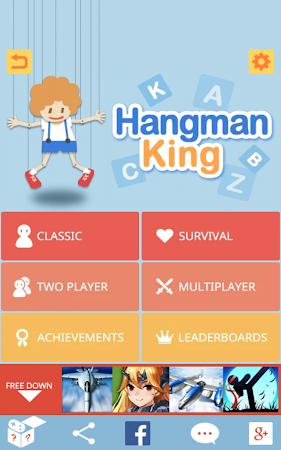 Hangman King 1.0.4 screenshot 399074