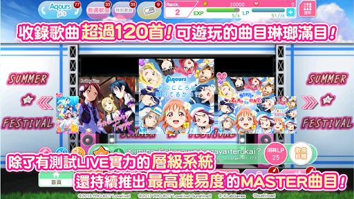Love Live! School idol festival - u97f3u6a02u7bc0u594fu904au6232 7.1.0 screenshots 3