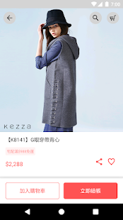 Download Kezza凱莎時尚女裝 For PC Windows and Mac apk screenshot 5